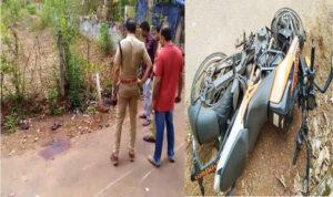 mundu murder bike
