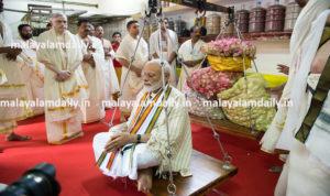 Gvr PM Thulabharam-02 copy