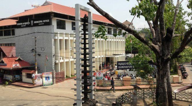 ഗുരുവായൂരിൽ നാല് പോലീസുകാരടക്കം 23  പേർക്ക് കൂടി കോവിഡ്