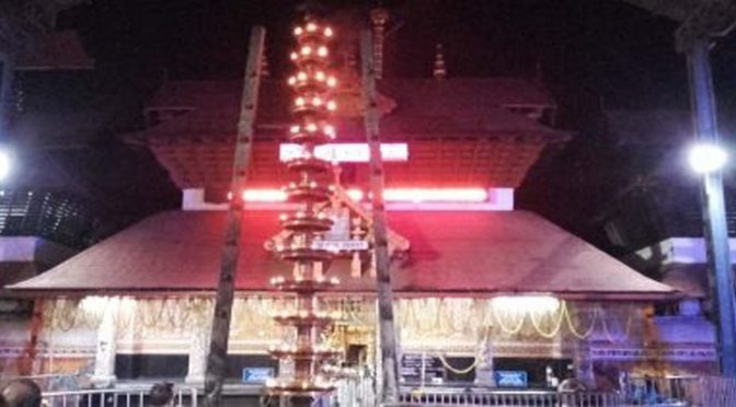 ഗുരുവായൂർ  ക്ഷേത്രത്തിൽ  ഓൺലൈൻ  ബുക്കിങ്ങ് ചെയ്യാതെയും പ്രവേശനം അനുവദിക്കും